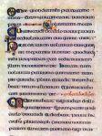 Fragment Ewangelii św. Jana